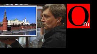 Download Трезвый взгляд Невзорова на политику Кремля. Video