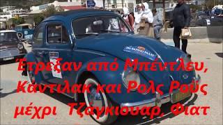 Download ΑΝΟΙΞΙΑΤΙΚΟ ΡΑΛΙ ΦΙΛΠΑ - ΑΝΔΡΟΣ 2018 Video