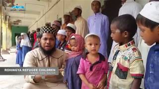 Download Rohingya Refugee Children Appeal 2018 | Goreeb & Yateem Trust Fund Video
