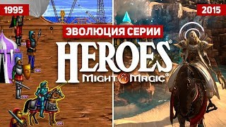 Download Эволюция серии игр Heroes of Might and Magic (1995 - 2015) Video