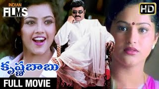 Download Krishna Babu Telugu Full Movie | Balakrishna | Meena | Raasi | Abbas | Koti | Indian Films Video