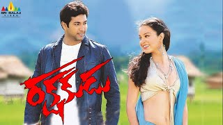 Download Rakshakudu Telugu Full Movie | Latest Telugu Full Movies | Jayam Ravi, Kangana Ranaut Video