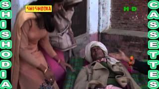 Download SATSANGI BHAJAN-Ye Duniya Na Kabhi Hui Kisi Ki-(GYANENDRA SHARMA) Video