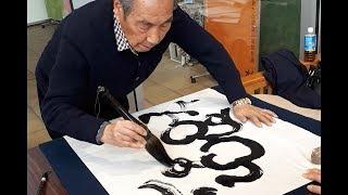 Download 「シベ文字」知ってますか 危機の満州系言語、東京で書道展 Video
