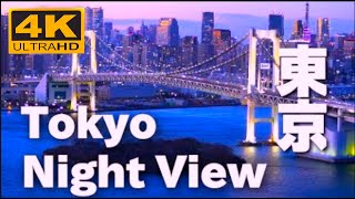 Download [4K] Tokyo night view 東京夜景 Most beautiful cities in the world 東京観光 夜景スポット Tokyo Trip Tokyo Travel Video