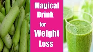 Download चर्बी को तेज़ी से घटाएँ लौकी - Weight loss with Bottle Gourd | 10 Health Benefits Video
