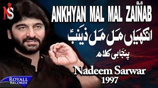 Download Nadeem Sarwar - Akhiyan Mal Mal 1997 Video