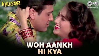 Download Woh Aankh Hi Kya - Khuddar - Govinda & Karisma Kapoor - Full Song Video