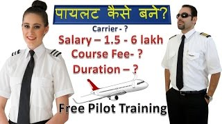 Download How to Become a Commercial Pilot | Pilot Training , Salary , Course Fees, Carrier, Duration 2017 | Video