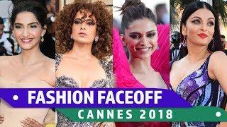 Download Cannes 2018 : Fashion Faceoff | Aishwarya Rai vs Deepika Padukone vs Kangana Ranaut vs Sonam Kapoor Video