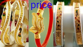 Download Gold Sakha pola designs with price / gold Sakha design / gold pola design !! mkd jewellers Video