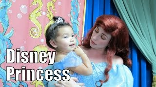 Download The Ultimate Disney Princess Experience! - July 27, 2015 - ItsJudysLife Vlogs Video