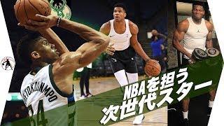 Download 【バスケ】ヤニス・アデトクンボのシュート練習〝 進化を続ける次世代スター 〟 Video
