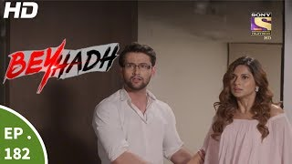 Download Beyhadh - बेहद - Episode 182 - 21st June, 2017 Video