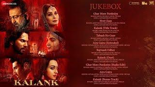 Download Kalank - Audio Jukebox | Varun Alia Madhuri Aditya Sanjay Sonakshi | Pritam | Amitabh | Abhishek Video