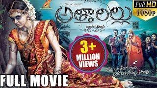 Download Attarillu Latest Telugu Full Movie    Sai Ravi Kumar, Athidi Das    2016 Telugu Movies Video