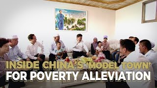 Download Inside China's 'model town' for poverty alleviation Video