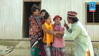 Download শ্বশুর বাড়ি দখল   তার ছেড়া ভাদাইমা   Sosur Bari Dokhol   Tar chera Vadaima   New Vadaima Koutuk 2019 Video