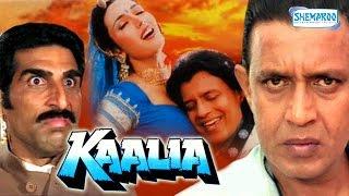Download Kaalia (1997) - Mithun Chakraborty - Dipti Bhatagar - Hindi Full Movie Video