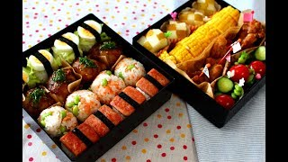 Download Picnic Bento Lunch Rcipe 運動会弁当の作り方(レシピ) Video
