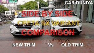 Download Creta NEW SX Vs OLD SX/SX+ Comparison Video