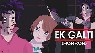 Download EK GALTI | Horror Story Animated | TAF Video