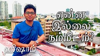 Download Why I am So Poor? | Tamil Motivational Video Video