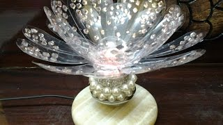 Download Best Out of waste Plastic bottles transformed to Lovely flower lamp Video
