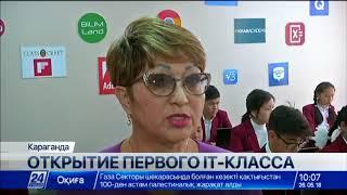 Download Выпуск новостей 10:00 от 26.05.2018 Video