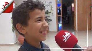Download إيدر من تزنيت: طفل في 11 من عمره أبهر العالم بإنجليزيته وتفوقه في البرمجيات Video