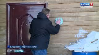 Download Дом пенсионера превратился в каток Video