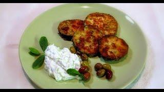 Download Yunan usulü Patlıcan Kızartması / Cacıklı / cok kolay az yaglı / Panierte Aubergine mit Zaziki Video