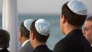 Download The Disturbing Uptick In Threats Against Jewish Facilities Video