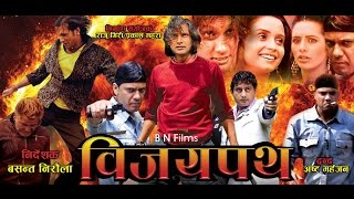 Download Vijaypath | Nepali Full Movie | Nikhil Upreti | Sanchita Luitel | Sushil Chhetri Video