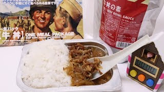 Download Military Foods Beef Bowl Rescue Foods MRE Video