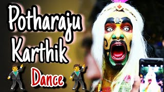 Download Potharaju karthik nacharam 2K17 Video