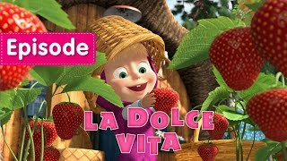 Download Masha and The Bear - La Dolce Vita (Episode 33) New episode 2016! Video