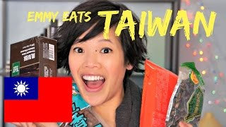 Download Emmy Eats Taiwan - tasting Taiwanese snacks Video
