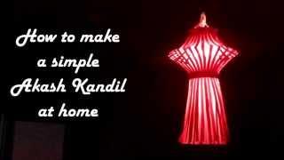 Download DIY - How to make simple akash kandil at home | Diwali lantern or Paper lantern Video