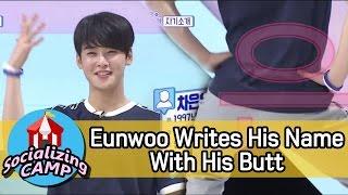 Download [Socializing CAMP] Eunwoo Said 'I Have A Big Butt' 20170505 Video