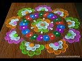Very easy rangoli using bottle cap and fork | Innovative multicolored rangoli by Poonam Borkar