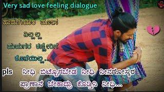 New Kannada Whatsapp Status Cute Romantic Love Free Download