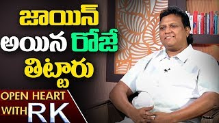 Download Music Director Mani Sharma About his First day Job Experience | Open Heart with RK | ABN Telugu Video