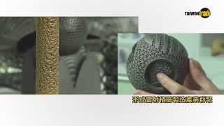 Download 第三次工業革命 - 3D列印 Video