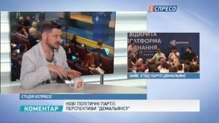 Download Варшавський саміт НАТО: Чого чекати Україні Video