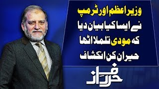 Download Harf e Raaz With Orya Maqbool Jan   Full program   18 February 2020   Neo News Video