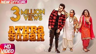 Download Athra Subah | Ninja Feat. Himanshi Khurana | Latest Punjabi Song 2017 | Speed Records Video