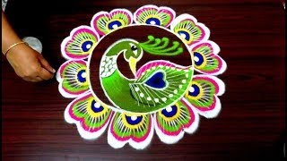 Download latest peacock innovative multicolor rangoli design || Beautiful kolam designs || simplerangoli Video