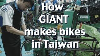 Download Sneak peek: GIANT bike factory Taiwan, production line 捷安特 巨大 Video