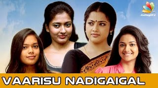 Download Vaarisu Nadigaigal of Today | Tamil Actresses with Famous Parents in Kollywood Video